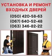 Входные металлические двери Черкассы,  входные двери купить,  установка