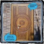 Изготовление бронированных дверей,